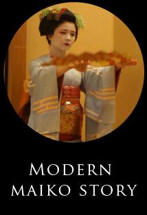 5/100 ~Modern maiko story~