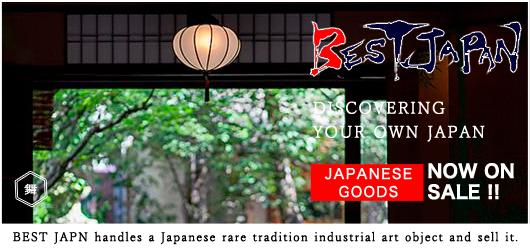 BEST JAPAN