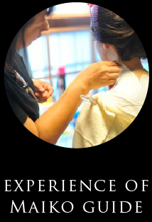 Guidebook of the Maiko experience