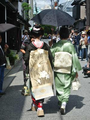 Takahina san of Gion-Kobu