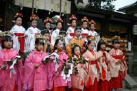 Seimeisai(The Seimei Festival)