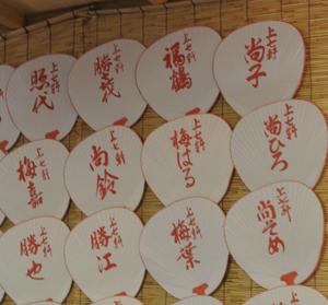 uchiwa(round fan)