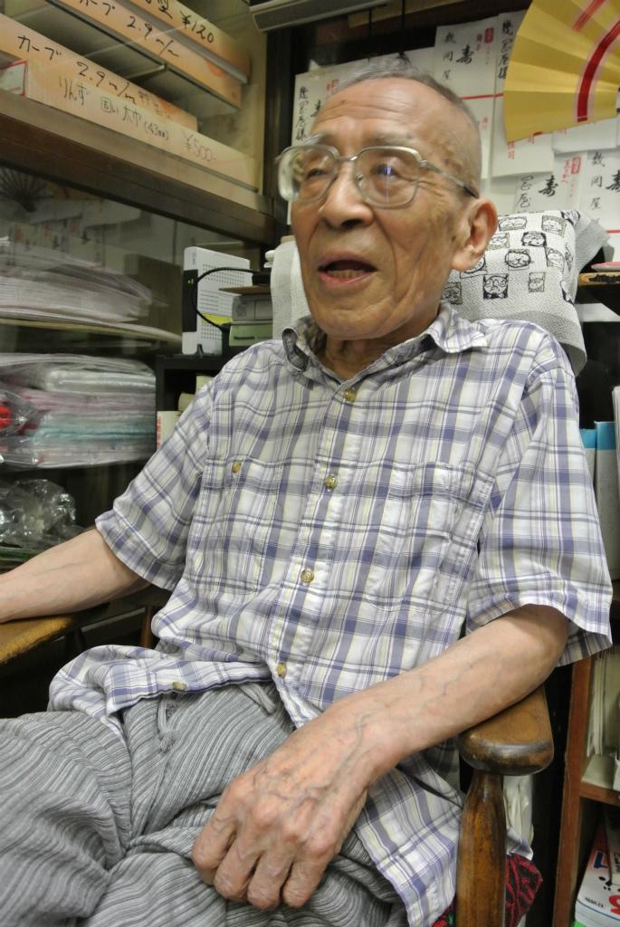 Mr.Kojiro Sakai