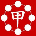 祇園甲部紋章