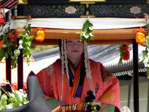 The Aoi Festival