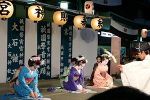 Yoimiya Shinshin houno shinji